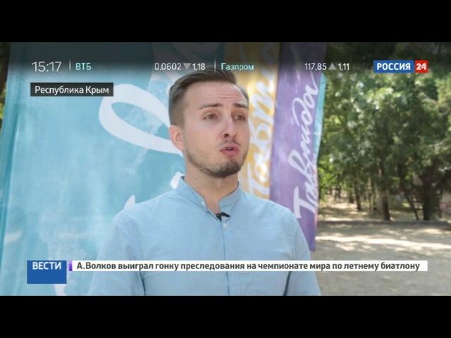 Новости на «Россия 24» • Акулы пера встретились на
