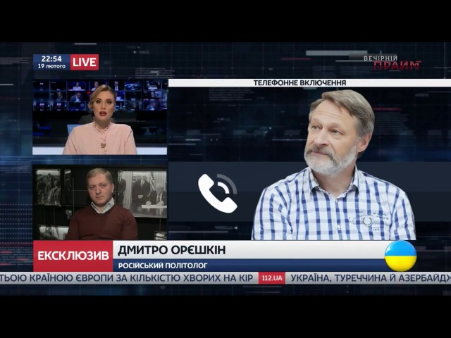 Орешкин: У России сейчас нет понимания того, что делать с Донбассом