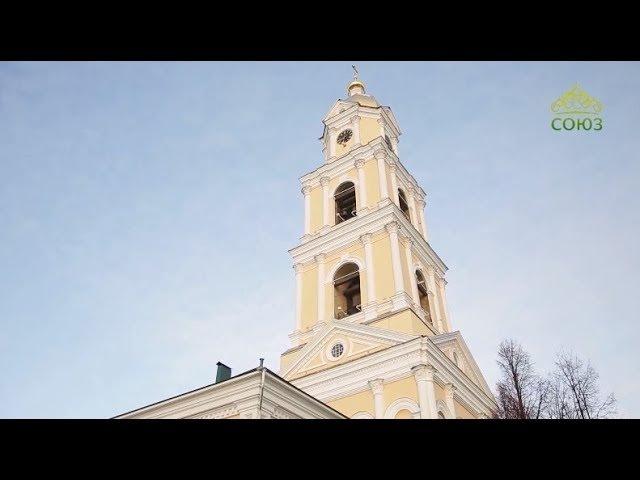 По святым местам. От 7 марта. Колокольня и литографический корпус Серафимо-Дивеевского монастыря