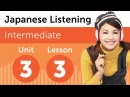 Japanese Listening Comprehension - Scheduling a Checkup in Japanese
