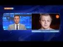 Семенченко Україна обіцяла віддати донецький аеропорт згідно мінських домовле