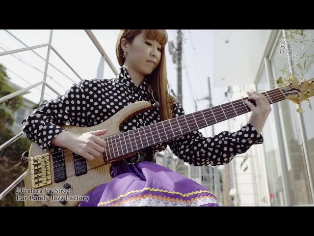 Urahara Cat Street - Ear Candy Jazz Factory (佐藤奏 櫻井奈穂子 成田玲 )