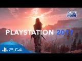 PlayStation 4: лучшее за 2017 год