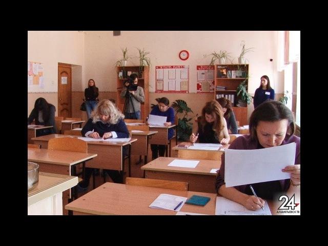 Родители старшеклассников в Альметьевске сдавали ЕГЭ
