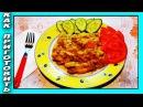 Как Приготовить Вкусное Овощное Рагу с Курицей Быстро Дешево Просто