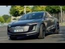Audi Elaine Audi vision of autonomous driving