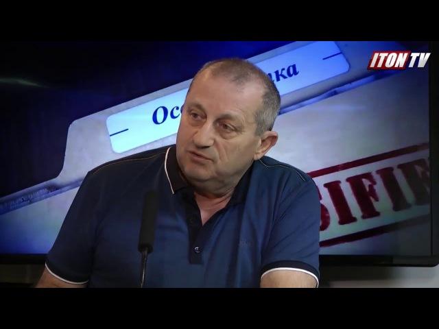 Я.Кедми о речи Путина и новом российском оружии