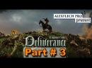 Kingdom Come Deliverance Часть 3 трансляция началась