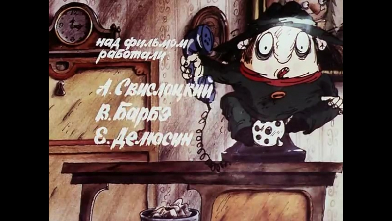 Следствие ведут Колобки. (1986-1987. 4 серии) (Radio SaturnFM www.saturnfm.com)