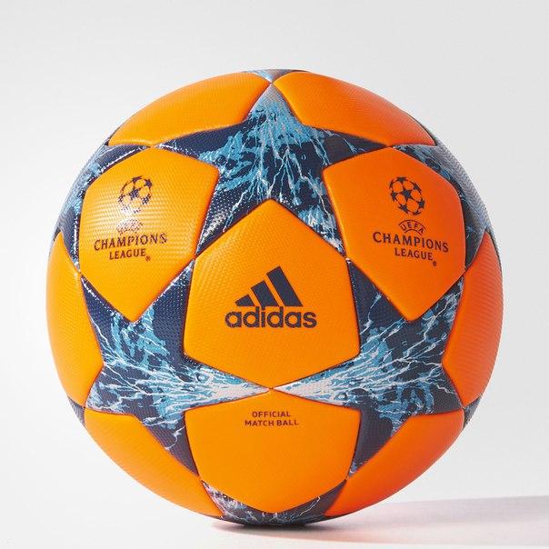 Футбольный мяч Finale 17 Official