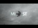MIST (2017)