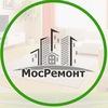 MOSREMONT - ремонт квартир, домов в Москве