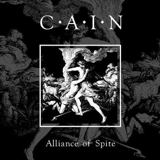 Cain альбом Alliance of Spite