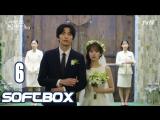 [Озвучка SOFTBOX] Это наша первая жизнь 06 серия