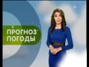 Самый точный прогноз погоды на столичном телевидении. Гульфия Ирмякова