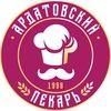 Ардатовский пекарь. Работаем по всей Мордовии!