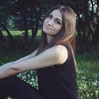 Плотникова Надя