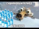 это Донецк детка ...