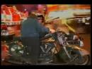 Babki bike