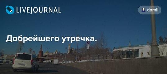 Приложение казино вулкан Атяшево загрузить Казино новое вулкан Усть-Калманка скачать