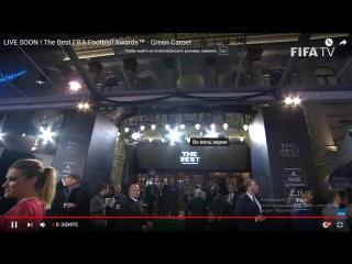 Вручение наград на церемонии «The Best FIFA Award 2017»