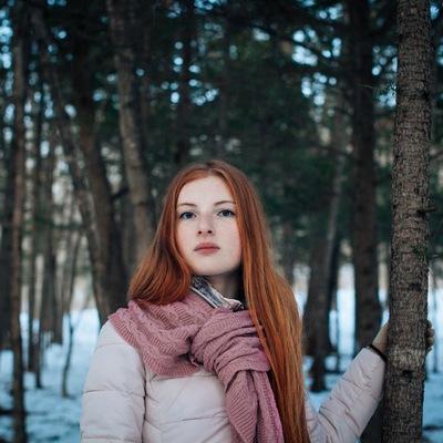 Гелена Бодина