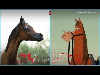 Лошадь из мультфильма