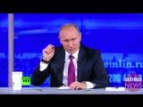 Hack News - Предсказание Владимира Путина на 2018 год