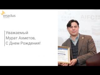 Мурат Ахметов
