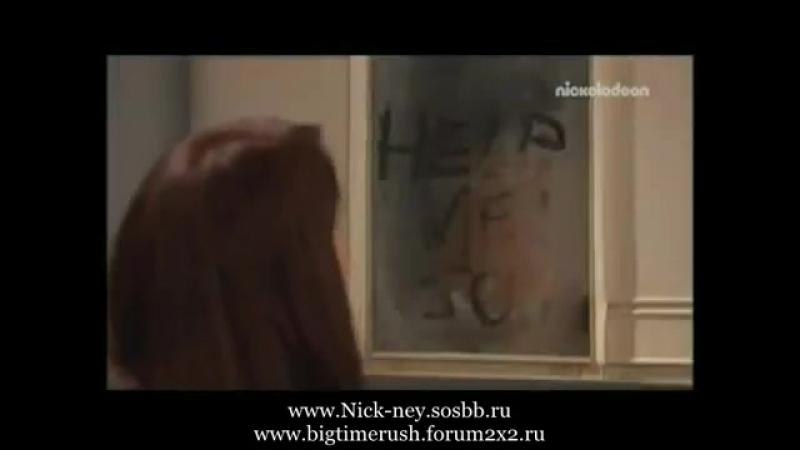 House of Anubis - trailer 2 Russian - Обитель Анубиса - трейлер 2