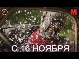 Дублированный трейлер фильма «Джиперс Криперс 3»