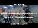dancehall class Claudio Black EegleOld and Middle SchoolDancehall vkach 2