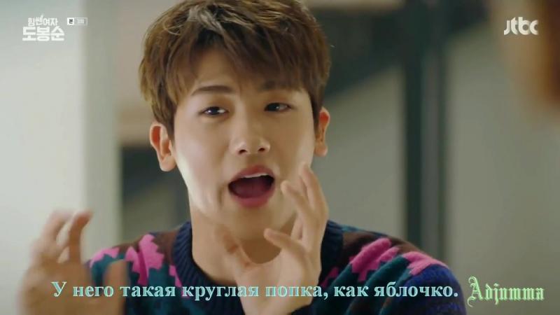 Клип о несбывшейся мечте - Пак Бо Ён, Пак Хён Шик, Ким Джи Су (Силачка До Бон Сун).