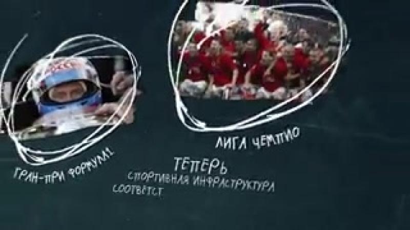 Это Россия, Валера - Величайшая спортивная держава