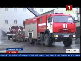 Жуткие подробности трагедии в кемеровском ТЦ
