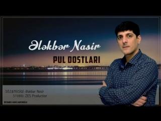 Elekber Nasir Pul Dostlari 2018 Yeni.mp4