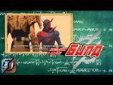 [dragonfox] Kamen Rider Build - 21 (RUSUB)