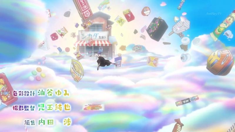 Магазинчик сладостей [ТВ-2] 2 серия [русские субтитры Aniplay.TV] Dagashi Kashi 2