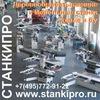 Stankipro Derevoobrabatyvayuschie-Stanki-Bu