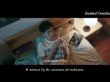[FSG Baddest Females] A Love So Beautiful - Такая прекрасная любовь 4 (рус.саб)