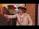 Клара Цеткин и Роза Люксембург придумывают 8 марта - Принцесса огорошена - Уральские Пельмени - YouTube_xvid