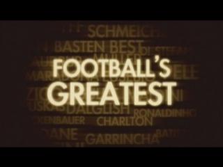 Величайшие футболисты: Стивен Джеррард