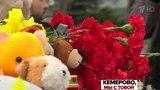 Повсей стране проходят акции памяти иминуты молчания попогибшим вКемерове. Новости. Первый канал
