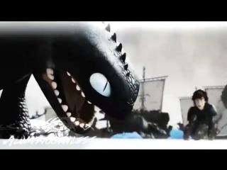Toothless / Беззубик