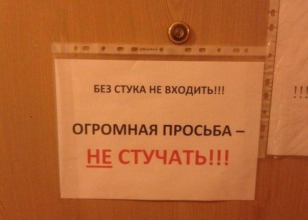 Ты не пройдешь! %)