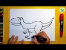 Как нарисовать Динозавра ВЕЛОЦИРАПТОР - Урок рисования для детей от 3 лет