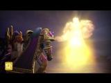 Финальная битва с Легионом начинается!