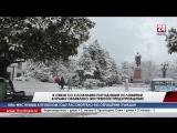 В Крыму с понедельника ожидаются ливни, мокрый снег, гололед, метель и туман.