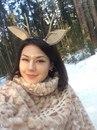 Диана Гагина фото #25