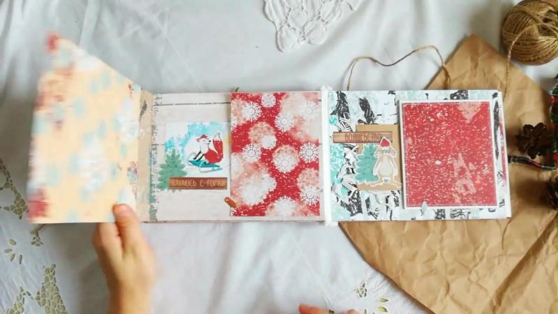 Фотоальбом с оформленными страничками Зимние забавы